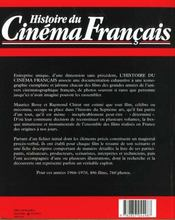 His Cinema Franc1966-70br - 4ème de couverture - Format classique