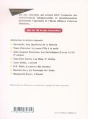 Étude sur antigone (2e édition) - 4ème de couverture - Format classique