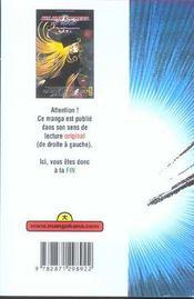 Galaxy Express 999 T9 - 4ème de couverture - Format classique