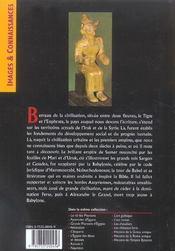 Histoire de la mesopotamie - 4ème de couverture - Format classique