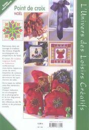 Point de croix ; Noël - 4ème de couverture - Format classique