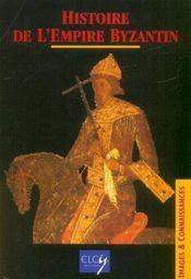 Histoire De L'Empire Byzantin - Intérieur - Format classique