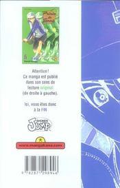Prince du tennis t.6 - 4ème de couverture - Format classique