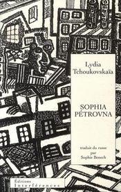 Sophia Pétrovna - Intérieur - Format classique