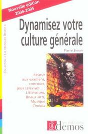 Dynamisez votre culture générale - Intérieur - Format classique