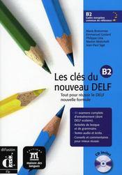 Les clés du nouveau ; livre de l'élève - Intérieur - Format classique