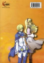 Tales of legendia t.3 - 4ème de couverture - Format classique