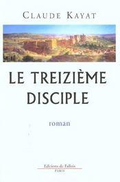 Le treizieme disciple - Intérieur - Format classique
