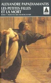 Les petites filles et la mort - Intérieur - Format classique