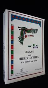 Lexique Des Hieroglyphes - Couverture - Format classique