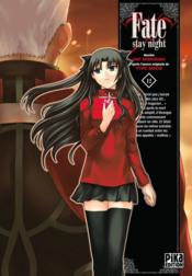 Fate stay night t.12 - Couverture - Format classique