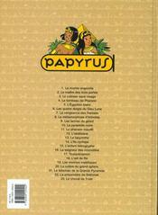 Papyrus t.23 ; le cheval de Troie - 4ème de couverture - Format classique