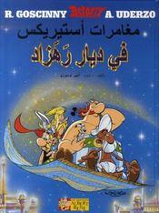 Asterix chez Rahazade - Intérieur - Format classique