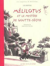 Melilotus et le mystere de goutte-seche - Intérieur - Format classique