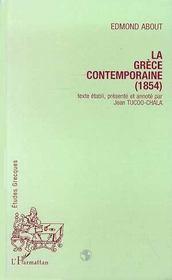 La grèce contemporaine - Intérieur - Format classique