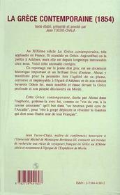 La grèce contemporaine - 4ème de couverture - Format classique