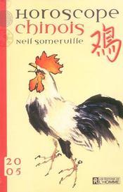 Horoscope Chinois - Intérieur - Format classique