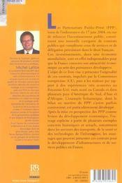 Les partenariats public-prive. une cle pour l'investissementpublic en france - 4ème de couverture - Format classique