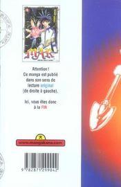 Mär t.5 - 4ème de couverture - Format classique