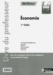 Economie 1e Stmg (Poch Ref) - Couverture - Format classique