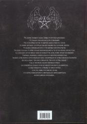 Cadavres Exquis - 4ème de couverture - Format classique