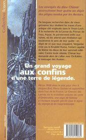 Ombramère t.3 ; le chemin des larmes - 4ème de couverture - Format classique