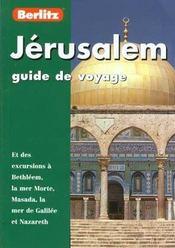Jerusalem - Intérieur - Format classique