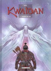 Kwaïdan t.1 ; l'esprit du lac - Intérieur - Format classique