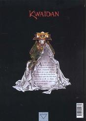 Kwaïdan t.1 ; l'esprit du lac - 4ème de couverture - Format classique