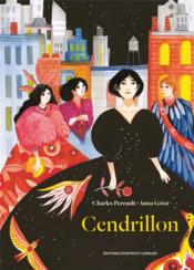 Vente  Cendrillon  - Anna Griot - Charles Perrault