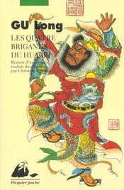 Quatre Brigands Du Huabei (Les) Ancienne Edition - Intérieur - Format classique