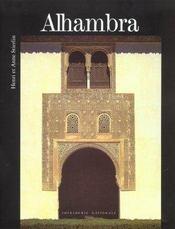 Alhambra - Intérieur - Format classique