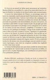 Le Roman De Chacal - 4ème de couverture - Format classique