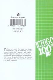 Ichigo 100% t.2 - 4ème de couverture - Format classique