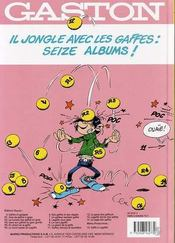 Gaston Lagaffe t.15 ; gaffe à Lagaffe - 4ème de couverture - Format classique
