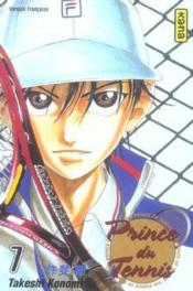 Prince du tennis t.7 - Couverture - Format classique