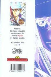 Prince du tennis t.7 - 4ème de couverture - Format classique