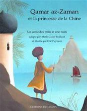 Qamar az-zaman et la princesse de la chine - Intérieur - Format classique