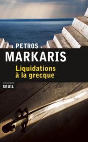 Liquidations à la grecque - Couverture - Format classique