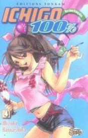 Ichigo 100% t.4 - Couverture - Format classique