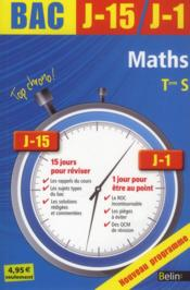 Maths ; Terminale S (edition 2013)
