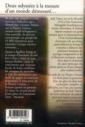 Planete Geante ; L'Integrale - 4ème de couverture - Format classique