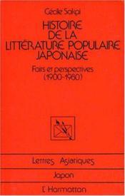 Histoire De La Litterature Populaire Japonaise: ... - Couverture - Format classique