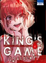 King's game origin t.4  - J-Ta Yamada