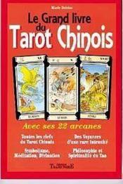 Le grand livre du tarot chinois - Couverture - Format classique