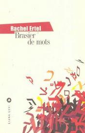 Brasier De Mots - Intérieur - Format classique