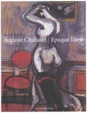Auguste Chaubaud ; Epoque Fauve - Intérieur - Format classique