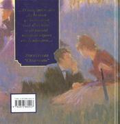 A La Gloire De L'Amour - 4ème de couverture - Format classique