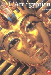 L'art égyptien - Intérieur - Format classique