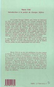Introduction A La Poesie De Georges Seferis - 4ème de couverture - Format classique